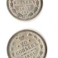 SV * Rusia tarista  LOT  15 + 20  KOPEEK / COPEICI 1905 - 1901   ARGINT