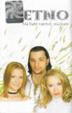 Caseta Etno – Mă Bate Vântul, Mă Bate, originala