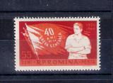 ROMANIA 1960 - 40 ANI DE LA GREVA GENERALA DIN 1920 - MNH - LP 507, Nestampilat