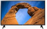 Televizor LG 32LK500BPLA LED 80cm HD Ready Black