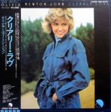 "Vinil ""Japan Press"" Olivia Newton-John – Clearly Love (VG+)"