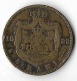Moneda 5 bani 1883 - Romania