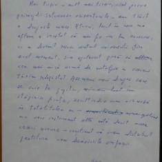 Manuscris olograf Geo Bogza , Raul alb , o pagina