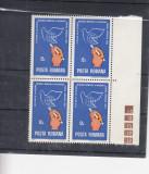 ROMANIA 1974   LP 857  BLOC DE 4 TIMBRE    MNH
