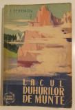 I. Efremov - Lacul duhurilor de munte