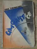 UMORISTICE, EDITIA 1-ION PRIBEAGU