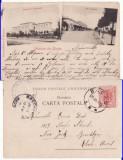Salutari din Bacau - Liceul Ferdinand. Strada Centrala- clasica,  rara, Circulata, Printata