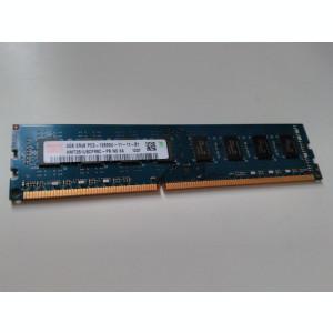 Memorie Ram Desktop HYNIX 4GB DDR3 1600Mhz, 2Rx8 PC3(functioneaza si pe sk 775)
