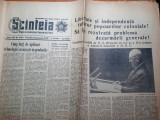 Scanteia 24 septembrie 1960-cuvantarea lui hrusciov la adunarea generala ONU