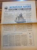 Ziarul romania mare 8 iunie 1990-anul 1,nr.1-prima aparitie a ziarului