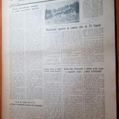 sportul popular 16 august 1954-intrecerile de inot,polo,sah,canotaj
