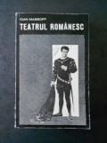 IOAN MASSOFF - TEATRUL ROMANESC volumul 3