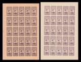 1947 Romania - Set 2 Coli dantelate pe hartie alba si gri, Fundatia Regele Mihai, Regi, Nestampilat