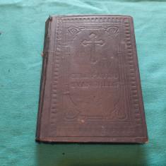 SFÂNTA EVANGHELIE A DOMNULUI ȘI MÂNTUITORULUI NOSTRU ISUS HRISTOS /1925
