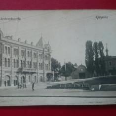 Chisinau Arhiepiscopia, Circulata, Fotografie