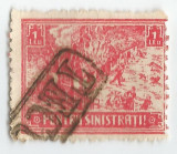 Romania, Lot 304 cu 1 timbru fiscal pentru de ajutor si asistenta soc., oblit., Stampilat