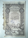 500 Lei 1922 Banca Romaneasca actiuni vechi / Romania 401229