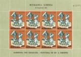 Spania/Romania, Exil rom., em. a XLI-a, Pro Basarabia, coala, dant., 1965, MNH, Nestampilat