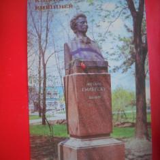HOPCT 48034  STATUIA LUI MIHAI EMINESCU CHISINAU MOLDOVA /BASARABIA-NECIRCULATA