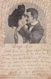 CARTE POSTALA INDRAGOSTITII 4, Circulata, Printata