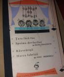 TARA FARA FOC SPAIMA DOVLECILOR RAZVRATITII MARCA FABRICII TEATRU DE PAPUSI