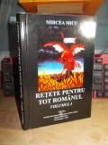 Cumpara ieftin MIRCEA MICU - RETETE PENTRU TOT ROMANUL , ILUSTRATII FLORIN PUCA , CU AUTOGRAF