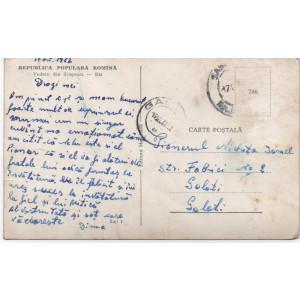 CPI B 11075 CARTE POSTALA - VEDERE DIN SANGEORZ-BAI, RPR