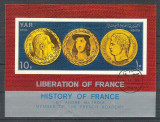 Yemen 1969 Liberation of France, imperf. sheet, used L.112