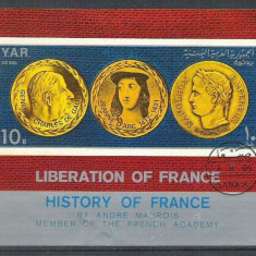 Yemen 1969 Liberation of France, imperf. sheet, used L.112