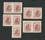 ERORI / VARIETATI -- 4 PERECHI ROMANIA SUPRATIPARE --1918 MNH, Nestampilat