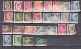 Cumpara ieftin ROMANIA 1947, UZUALE MIHAI I, LOT 27 TIMBRE .MNH,NESAMPILATE