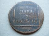 Cumpara ieftin Moldova 2 para 3 copeici 1773 Sadagura