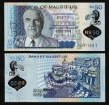 Mauritius 2013 - 50 rupees UNC