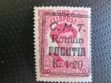 ROMANIA OCUPATIA POCUTIA C.M.T. 1919=MNH/MH