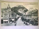 Cumpara ieftin Deva 1926 - Strada Regina Maria, Hotel Orient, magazin Hirsch, cetatea, Circulata, Printata