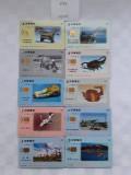 = LOT 473 - TAIWAN - 10 CARTELE TELEFONICE DIFERITE =