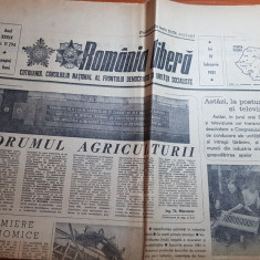 romania libera 19 februarie 1981-fabrica de cherestea moldovita si topoloveni