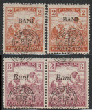 1919 Romania - 4 timbre cu erori Emisiunea Oradea, supratipar deplasat, MNH