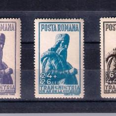 ROMANIA 1942 - MIRON COSTIN- MNH - LP 148III