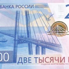Bancnota Rusia 2.000 Ruble 2017 - P279 UNC