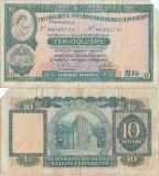 1976 (31 III), 10 dollars (P-182g.6) - Hong Kong!