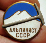 I.671 INSIGNA RUSIA URSS CCCP ALPINIST 22mm email BADGE