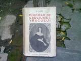 DINCOLO DE SBUCIUMUL VEACULUI - C. GANE