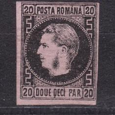 1867 - Carol I - Favoriti - 20 parale - hartie roz subtire - tip T1 - necirculat