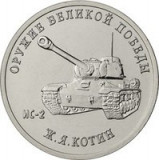Rusia 25 Rubles 2019 - (Weapons Designer Josef Kotin) 27 mm KM-New UNC !!!