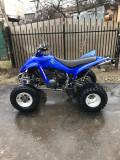 quad Yamaha YFM Raptor 350R(raptor 700, suzuki ltr, ltz, kawasaki kfx)