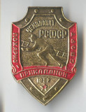 Insigna veche POMPIERI -  in misiune  - Superba