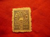Timbru Letonia 1919 -Stema ,val. 10k albastru, Nestampilat