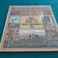 PANA LUI FINIST ȘOIMANUL*BASME FANTASTICE RUSEȘTI/1986