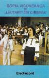 """Caseta Sofia Vicoveanca Și """"Lăutarii Din Chișinău""""* – Pentru Toți Românii Mei, Casete audio"""